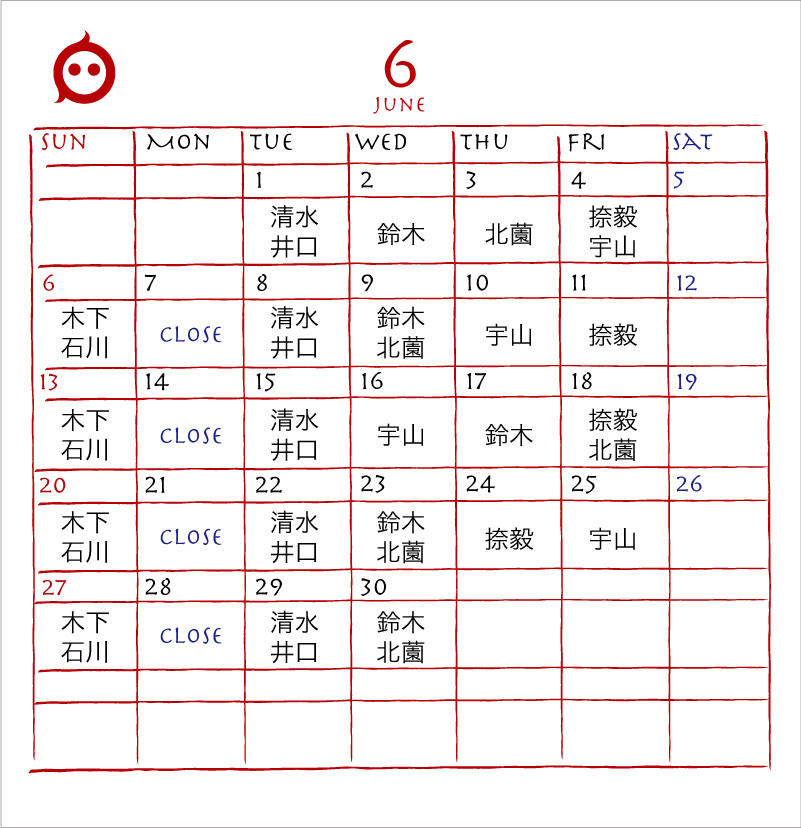06月のカレンダー